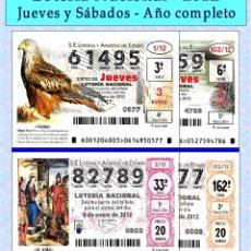 Lotería Nacional: 2012 LOTERÍA NACIONAL SÁBADOS Y JUEVES.- 103 SORTEOS AÑO COMPLETO / TODOS CON BUENA CALIDAD. Lote 151582534