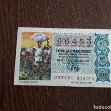 Lotería Nacional: DÉCIMO LOTERÍA NACIONAL DE DIA 10-03-79 PORTEADORES AFRICANOS. SORTEO 10/79. Lote 151650678
