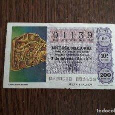 Lotería Nacional: DÉCIMO LOTERÍA NACIONAL DE DIA 03-02-79 CARRO DE LOS FELINOS. SORTEO 5/79. Lote 151651430