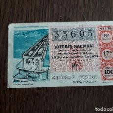 Lotería Nacional: DÉCIMO LOTERÍA NACIONAL DE DIA 16-12-78 CENTRAL MAREOMOTRIZ. SORTEO 49/78. Lote 151651674