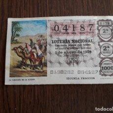 Lotería Nacional: DÉCIMO LOTERÍA NACIONAL DE DIA 05-01-79 LA CARAVANA DE LA ILUSIÓN. SORTEO 1/79. Lote 151651766