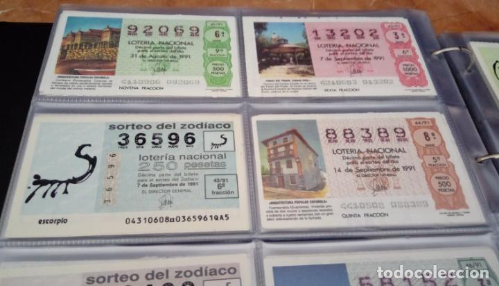 Lotería Nacional: COLECCIÓN COMPLETA DE LOTERÍA NACIONAL, DESDE EL AÑO 1963 INCLUSIVE HASTA LA FECHA ACTUAL. - Foto 17 - 151901426