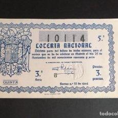 Lotería Nacional: LOTERIA DE 1946 SORTEO 33. Lote 152025777