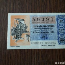 Lotería Nacional: DÉCIMO LOTERÍA NACIONAL DE DIA 08-03-80 LINOTIPIA DE PERIÓDICO. SORTEO 10/80. Lote 152579330
