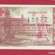 Lotería Nacional: LOTERIA SORTEO 16 DE 1965 CAMINO DE SANTIAGO SAN MARCOS LEON. Lote 152585774