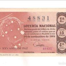 Lotería Nacional: DECIMO DEL 25 DE NOVIEMBRE DE 1964 SORTEO 33. ADMINISTRACIÓN 2 DE CÁDIZ (64-33). Lote 153975898