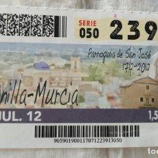 Lotería Nacional: CUPÓN ONCE Nº 23913 SERIE 050 - JULIO 12 - ABANILLA MURCIA . Lote 154028334