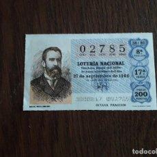 Lotería Nacional: DÉCIMO LOTERÍA NACIONAL DE DIA 27-09-80 MIGUEL MOYA. SORTEO 38/80. Lote 154384394