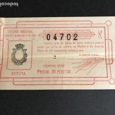 Lotería Nacional: LOTERIA DE 1931 SORTEO 2. Lote 154476336