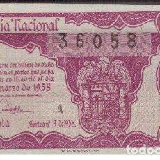 Lotería Nacional: 3 PAPELETAS DE LOTERIA MUY ANTIGUA LA QUE VES . Lote 154636006