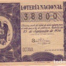 Lotería Nacional: 8 PAPELETAS DE LOTERIA MUY ANTIGUA LA QUE VES. Lote 154636222