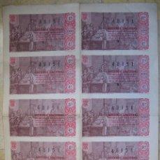 Lotería Nacional: BILLETE SORTEO NAVIDAD 1963. LA PAJARITA. Lote 154700082