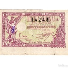 Lotería Nacional: DÉCIMO DEL SORTEO Nº 36 DE 1931.SORTEO DE NAVIDAD.. Lote 154728966
