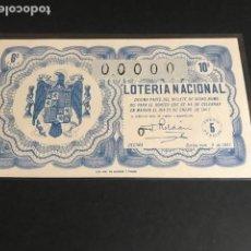 Lotería Nacional: LOTERIA DE 1947 SORTEO 3 CON NUMERACION 00000. Lote 154850362