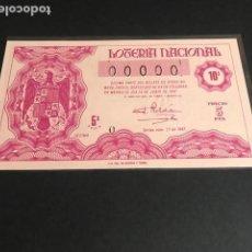 Lotería Nacional: LOTERIA DE 1947 SORTEO 17 CON NUMERACION 00000. Lote 154851082