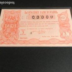Lotería Nacional: LOTERIA DE 1947 SORTEO 18 CON NUMERACION 00000. Lote 154851258