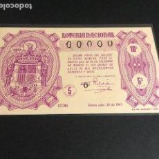 Lotería Nacional: LOTERIA DE 1947 SORTEO 20 CON NUMERACION 00000. Lote 154851386