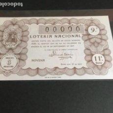 Lotería Nacional: LOTERIA DE 1947 SORTEO 27 CON NUMERACION 00000. Lote 154851910