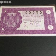 Lotería Nacional: LOTERIA DE 1947 SORTEO 29 CON NUMERACION 00000. Lote 154852030