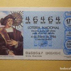 Lotería Nacional: LOTERÍA NACIONAL - DÉCIMO CAPICUA NÚMERO 46464 - SORTEO 1/86 DEL 4 DE ENERO DE 1985. Lote 155930538