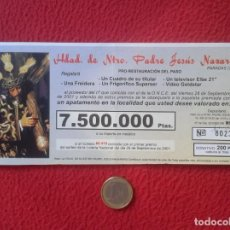 Lotería Nacional: PARTICIPACIÓN DE LOTERÍA NACIONAL LOTTERY LOTERIE ONCE HERMANDAD JESÚS NAZARENO PARADAS 2001 VER FOT. Lote 156732086