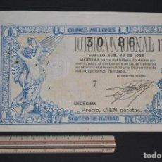 Lotería Nacional: LOTERÍA NACIONAL. SORTEO Nº 36. 22 DE DICIEMBRE DE 1926. ROMANJUGUETESYMAS.. Lote 157076614