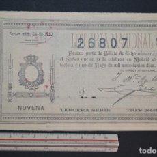 Lotería Nacional: LOTERÍA NACIONAL. SORTEO Nº 14. 1 DE MAYO DE 1910. ROMANJUGUETESYMAS.. Lote 157080714