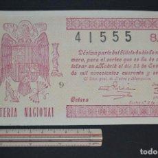 Lotería Nacional: LOTERÍA NACIONAL. SORTEO Nº 3. 25 DE ENERO DE 1946. ROMANJUGUETESYMAS.. Lote 157086378