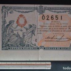 Lotería Nacional: LOTERÍA NACIONAL. SORTEO Nº 36. 22 DE DICIEMBRE DE 1920. ROMANJUGUETESYMAS.. Lote 157093246