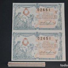 Lotería Nacional: LOTERÍA NACIONAL. SORTEO Nº 36. 22 DE DICIEMBRE DE 1920. ROMANJUGUETESYMAS.. Lote 157094898