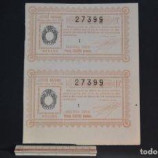 Lotería Nacional: LOTERÍA NACIONAL. SORTEO Nº 8. 12 DE MARZO DE 1928. ROMANJUGUETESYMAS.. Lote 157101814