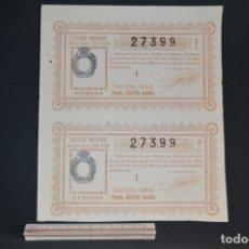 Lotería Nacional: LOTERÍA NACIONAL. SORTEO Nº 8. 12 DE MARZO DE 1928. ROMANJUGUETESYMAS.. Lote 157102494