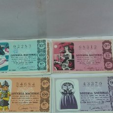 Lotería Nacional: 20 DÉCIMOS DE LOTERÍA NACIONAL AÑO 1966. Lote 157694368