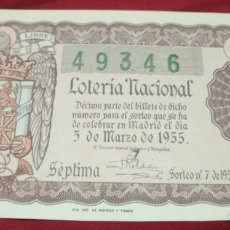 Lotería Nacional: DÉCIMO LOTERIA NACIONAL 1955 SORTEO 7 ESPAÑA. Lote 157787678