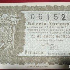 Lotería Nacional: DÉCIMO LOTERIA NACIONAL 1955 SORTEO 3 ESPAÑA. Lote 157787970
