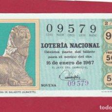 Lotería Nacional: LOTERIA NACIONAL SORTEO 2 DE 1967. Lote 158325434