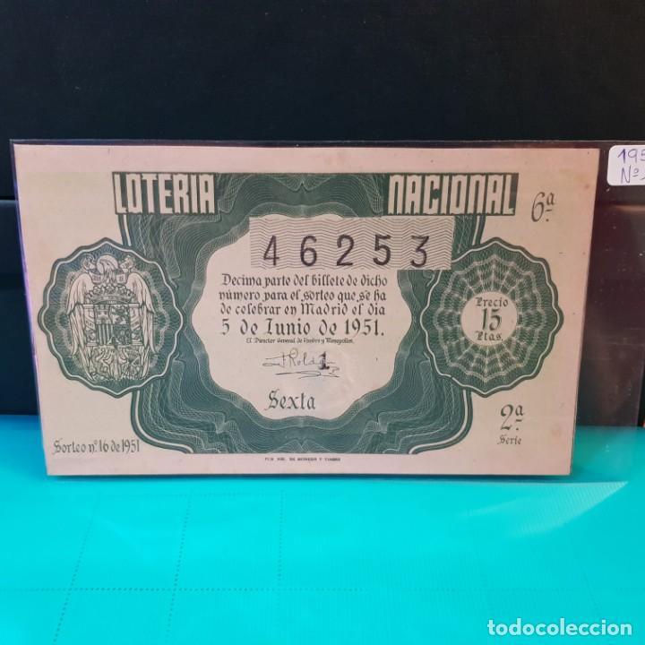 LOTERÍA NACIONAL DEL AÑO 1951 SORTEO 16 (Coleccionismo - Lotería Nacional)