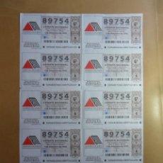 Lotaria Nacional: BILLETE COMPLETO 10 DECIMOS - Nº 89754 - 1 DICIEMBRE 2018 - 96/18 - ESCLEROSIS MULTIPLE. Lote 159043790