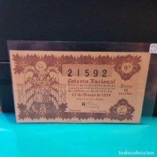 Lotería Nacional - Lotería nacional del año 1954 sorteo 8 - 160060054