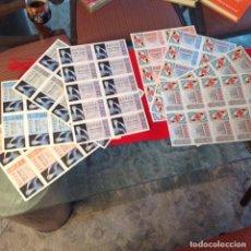 Lotería Nacional: 8 OCHO BILLETES DE LOTERÍA NACIONAL, 5 DE ENERO Y 5 JUNIO DE 1976, . Lote 160381014