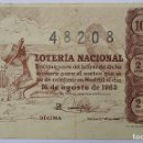 Lotería Nacional: LOTERÍA NACIONAL. AÑO 1963. SORTEO 23. Lote 160597634