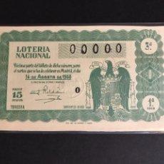 Lotería Nacional: LOTERIA AÑO 1953 SORTEO 23 NUMERACION 00000. Lote 160875617
