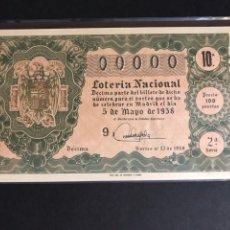 Lotería Nacional: LOTERIA AÑO 1958 SORTEO 13 NUMERACION 00000. Lote 160876932