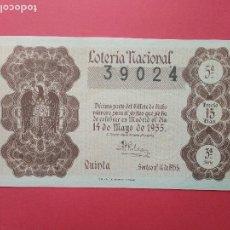 Loterie Nationale: DECIMO DE LOTERIA NACIONAL AÑO 1955 SORTEO Nº 14. Lote 160943846