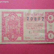 Lotería Nacional: DECIMO DE LOTERIA NACIONAL AÑO 1956 SORTEO Nº 22. Lote 160945086