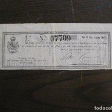 Lotería Nacional: REAL LOTERIA FILIPINA-MANILA-DECIMA PARTE BILLETE-AÑO 1886-VER FOTOS-(V-16.443). Lote 161273074