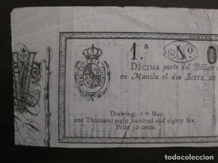 Lotería Nacional: REAL LOTERIA FILIPINA-MANILA-DECIMA PARTE BILLETE-AÑO 1886-VER FOTOS-(V-16.443) - Foto 2 - 161273074