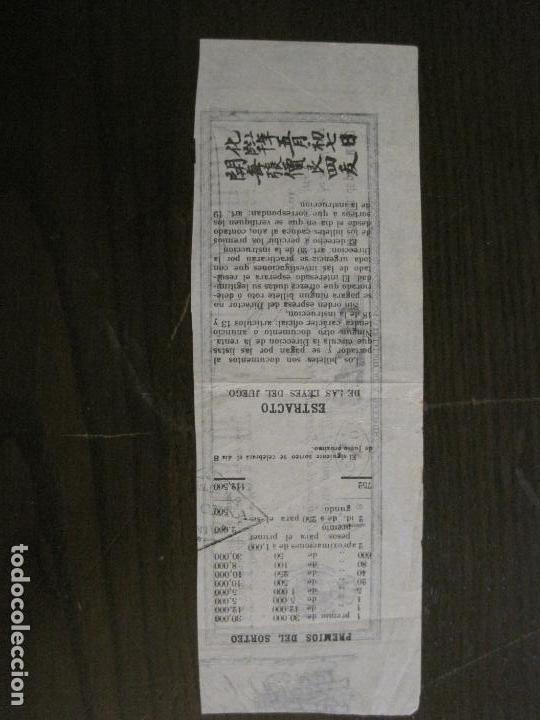 Lotería Nacional: REAL LOTERIA FILIPINA-MANILA-DECIMA PARTE BILLETE-AÑO 1886-VER FOTOS-(V-16.443) - Foto 8 - 161273074