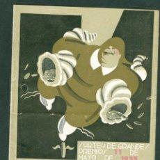 Lotería Nacional: TRIPTICO PROPAGANDA SORTEO DE NAVIDAD 1933. Lote 162400446