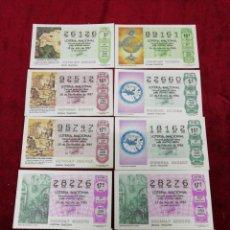 Lotería Nacional: LOTE 10 DÉCIMOS LOTERÍA NACIONAL. AÑO 1986. Lote 163740754
